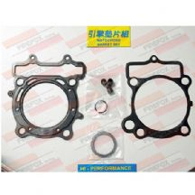 Suzuki RMZ250 2007 - 2009 Mitaka Top End Gasket Kit